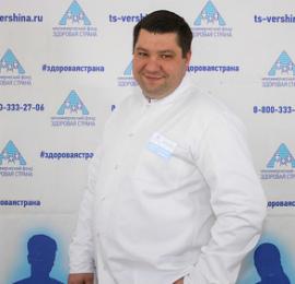 Шиптяпин Сергей Григорьевич